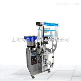 ZH塑料螺丝点数包装机