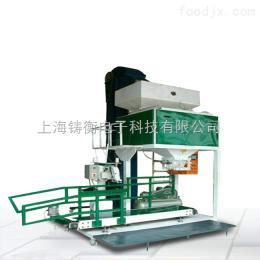 ZH饲料称重定量包装机