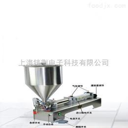 ZH小型膏体定量灌装机