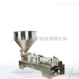 ZH小型气动辣椒酱灌装机