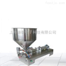 ZH膏体小型电动灌装机