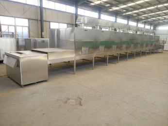 KL上海黄豆烘烤熟化设备 康来微波烘焙机