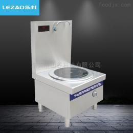 lz-540乐灶商用电磁炉生产厂家  单头电磁矮汤炉