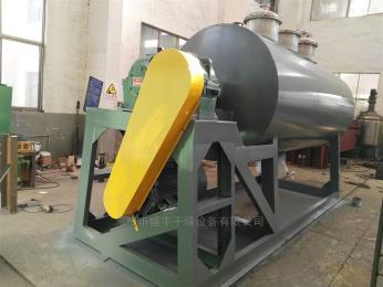 ZPG染料真空耙式干燥機