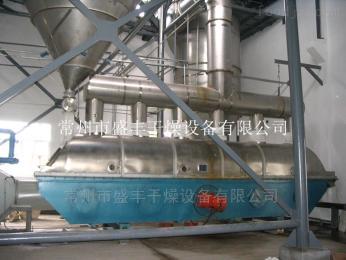ZLG硫酸鈉干燥機