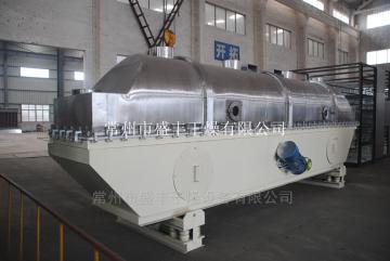 ZLG飼料振動流化床干燥機