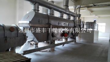 ZLG纖維素顆粒振動流化床干燥機