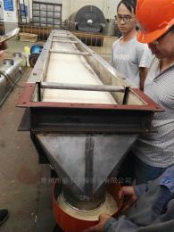 ZLG硫酸鎂振動流化床干燥機