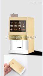MACES4C-00麦凯斯商用台式咖啡机