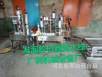 05河北精控定量填充發泡劑(泡沫膠)罐裝機器