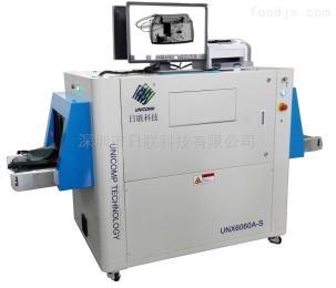 UNX6060AX射线异物检测机