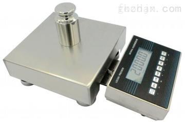 ACS-SC-EX3KG防爆电子秤 本安型