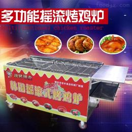 HF-6排商用搖滾烤雞爐木炭自動旋轉流動攤車六排