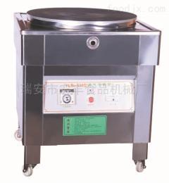 HF-530燃氣平煎爐燃氣煎餅爐商用煎餅機雞蛋煎餅