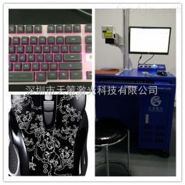 YLP虎门塑料激光打标机出售出租