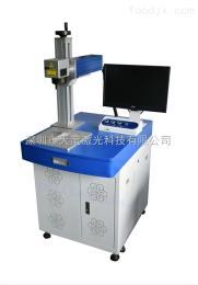 TC沙井电子烟激光打标机,激光镭雕机