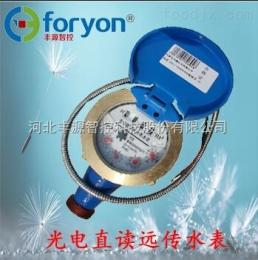 DN15-DN125智能水表直销 光电直读非阀控远传水表DN15