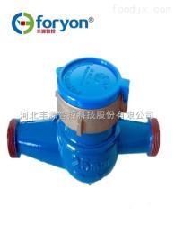 LXS15E-50E水表厂家直销 旋翼式机械水表LXS15E-50E