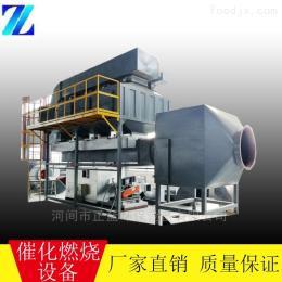 催化燃烧塑�K料厂催化燃烧废气处理设备