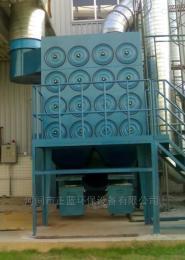 脈沖濾筒除塵設備河南脈沖濾筒除塵設備訂制廠家