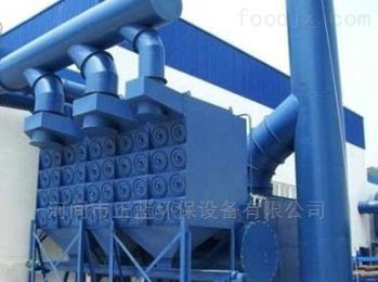 脉冲滤筒除尘设备山西脉冲滤筒除尘设备订制厂家