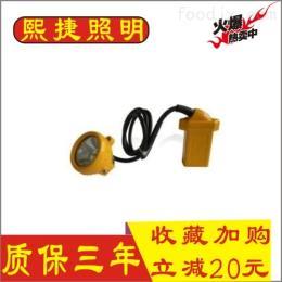 WM6501WM6501温州煤炭运输防爆帽灯LED夜钓头灯