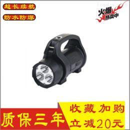 SW2511SW2511温州铁路手摇灯强磁LED防爆探照灯