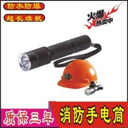 JW7620JW7620温州夜钓灯防爆消防帽灯LED小手电筒