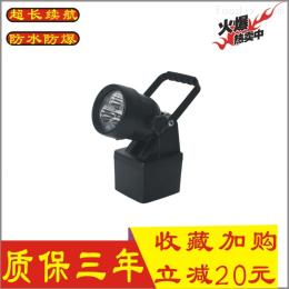 JIW5281JIW5281强光检修装卸灯轻便式多功能防爆灯