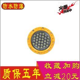 BED150隔爆型LED加油站投光燈鋁合金噴漆房防爆燈