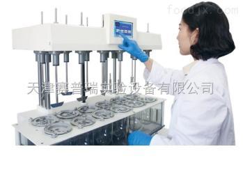 SPR-DT12A天津賽普瑞專業藥物溶出試驗儀儀器
