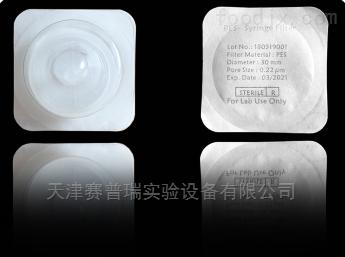 SPR系列天津赛普瑞无菌式有机系针头滤器配件