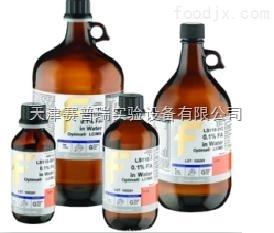 天津赛普瑞实验设备器材色谱试剂厂家