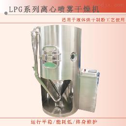 LPG-15高速离心喷雾干燥机