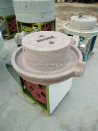 生产加工芝麻酱香油石磨 豆浆石磨机