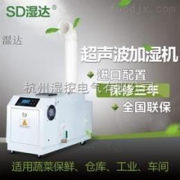 广元市实验室空气加湿器
