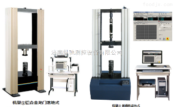 微机控制弹簧拉压试验机(门式)