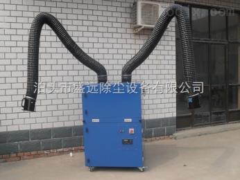 双臂焊烟净化器厂家的设备优势