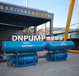 WQ/QZ潛水型浮筒式污水泵