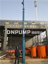 礦用排水泵-大流量高揚程-專業設計生產