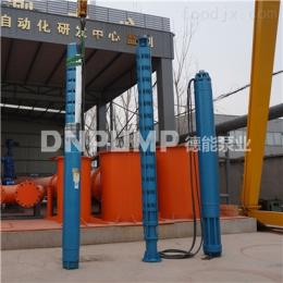 大面積灌溉打井取水用-井用潛水泵