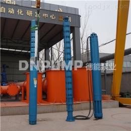 QJ潛水型井用潛水泵-深井泵