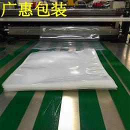 00125897广东彩印真空包装袋定制