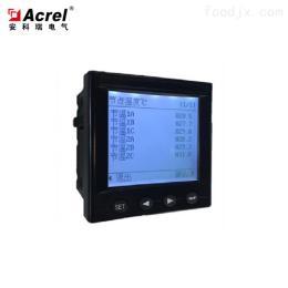 ARTM100安科瑞無線測溫監控保護系統