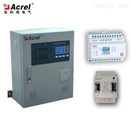 AFPM100浅谈消防设备电源监控系统的设计与应用