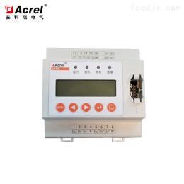 AFPM3-2AVI纵观消防电源监控系统设计设备