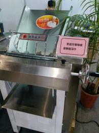 嘉樂廚  JLC-130嘉樂廚JLC-130超靜音高速壓面機 揉面機