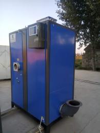 0.3T全自动燃气蒸汽发生器,蒸汽锅炉
