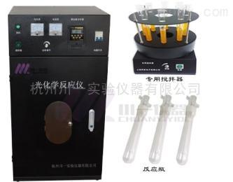 低温光化学反应仪CY-GHX-A光解水反应器