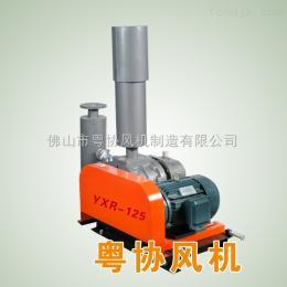 微孔曝气增氧机 低噪音罗茨真空泵